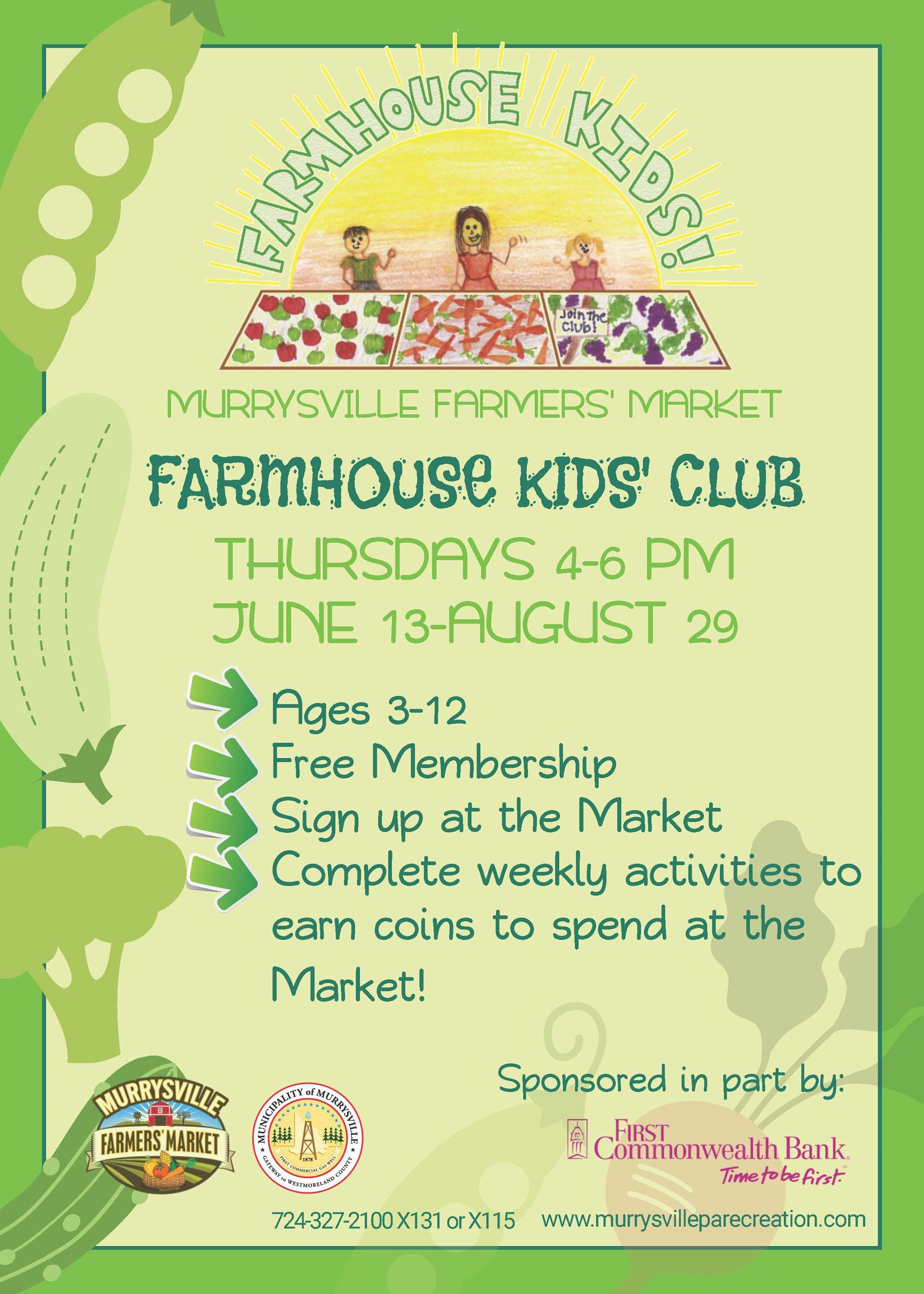 Kids' Club Flyer